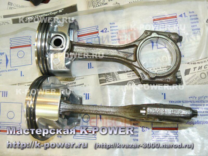 Двигатель ОКА-11113 (0.75) с